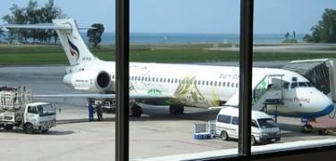 Arriving in Phuket