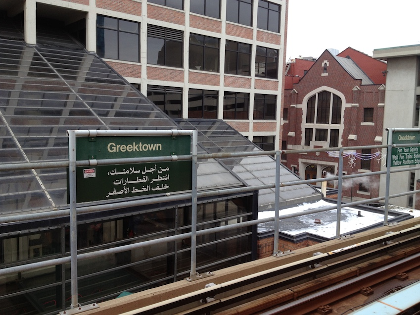 Greektown People Mover Station