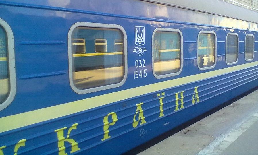 UkraineTrain
