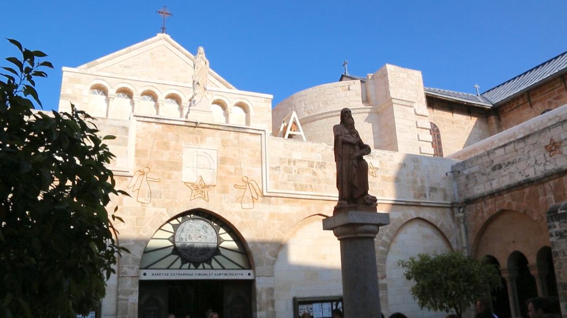 St. Catherine's Entrance